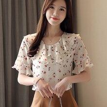 Korean Fashion Chiffon Women Blouses Ruffled Flare Sleeve White Shirts Plus Size XXL Womens Tops and