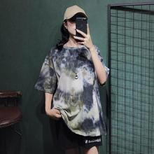 2019 Latest Short-sleeved T-shirt Couples Tie-dyed Street Half-sleeve Loose Five-sleeve bat wing sleeve loose tie dyed blouse