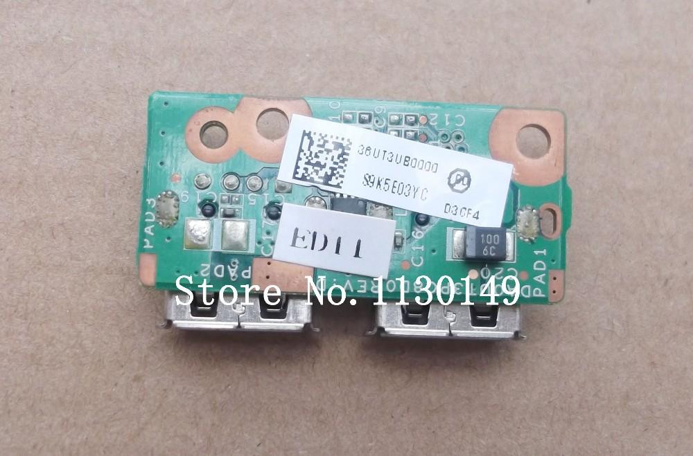 DV6-1000 USB (2)