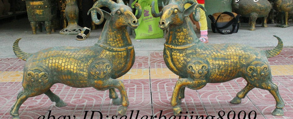 25 Collect Chinese Bronze Gilt Dynasty Dragon Lion Head Sheep Goat Statue Pair
