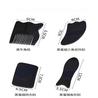 Gua Sha Plate Buffalo Horn Guasha Board Traditional Scraping Massage Tools Chinese Medical Treatment Scraper Kit 5 PCS