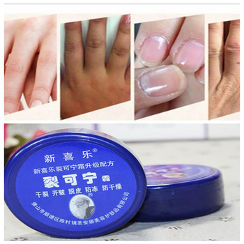 Heel foot Massage Cream Repair Cream Foot Care Foot Cream Dry Chapped 55g 2