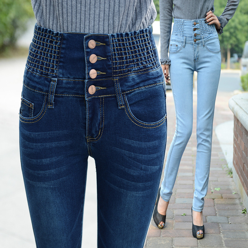 2016 Jeans Women High Waist Skinny Pencil Pants Stretch Long Pants Female Four-Breasted Casual Trousers Big Size 40 SL0679 2015new plus size women jeans trousers casual denim pencil pants spring big elastic high waist empire legging free shipp0828xxxx