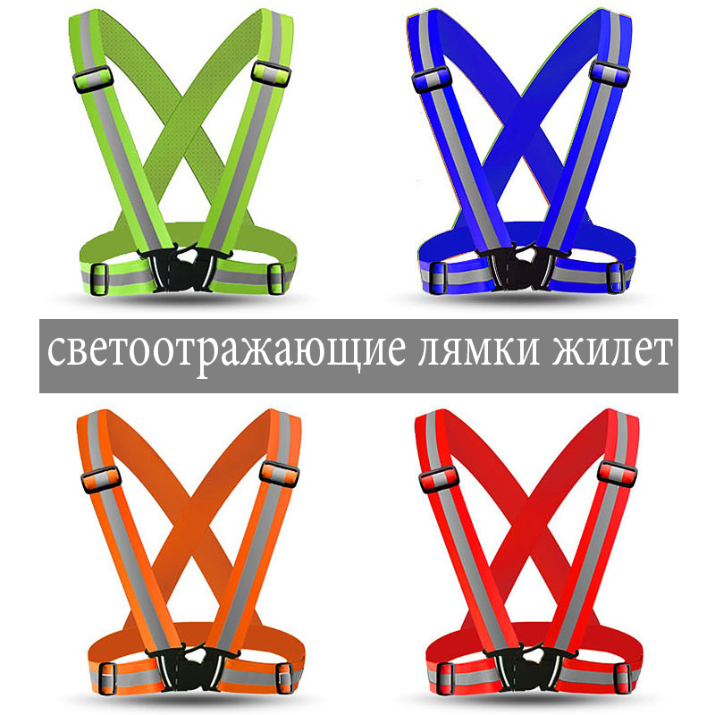 Reflective Strap Vest belt High Visibility Security Mens Women Elastic Strips waistcoat belt for bicycling Running FREE POST reflective safety vest belt high visibility reflective elasticated strips waistcoat belt for night jogging running cycling
