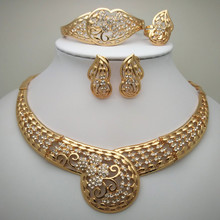 Bridal Gift Nigerian Wedding African Beads Jewelry Set  Nigerian Wedding Dubai Gold Jewelry Sets African Big Jewelry Set все цены