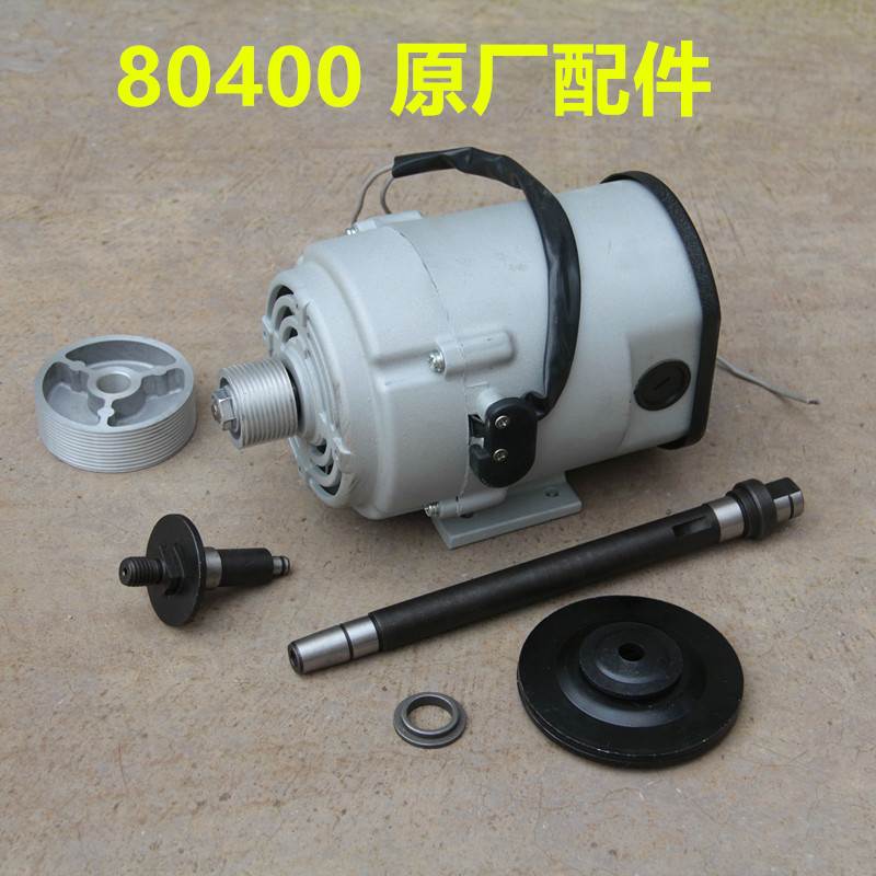 US $128 0 |Cutting Machine 80400A Stator Rotor Motor Assembly J1G BH 400  Original Parts-in Pump Replacement Parts from Home Improvement on