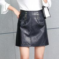 2017 Hot New Ladies Sexy High Waist Bodycon Faux Leather Black Mini Skirt Fashion Casual Sexy PU Short Skirts Women Pack Skirt