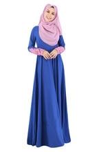 New  Embroidery Women  Djellaba Islamic Clothing For Women, Caftan Muslim Fashion Long Dress