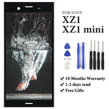 XZ1 소니 LCD LCD