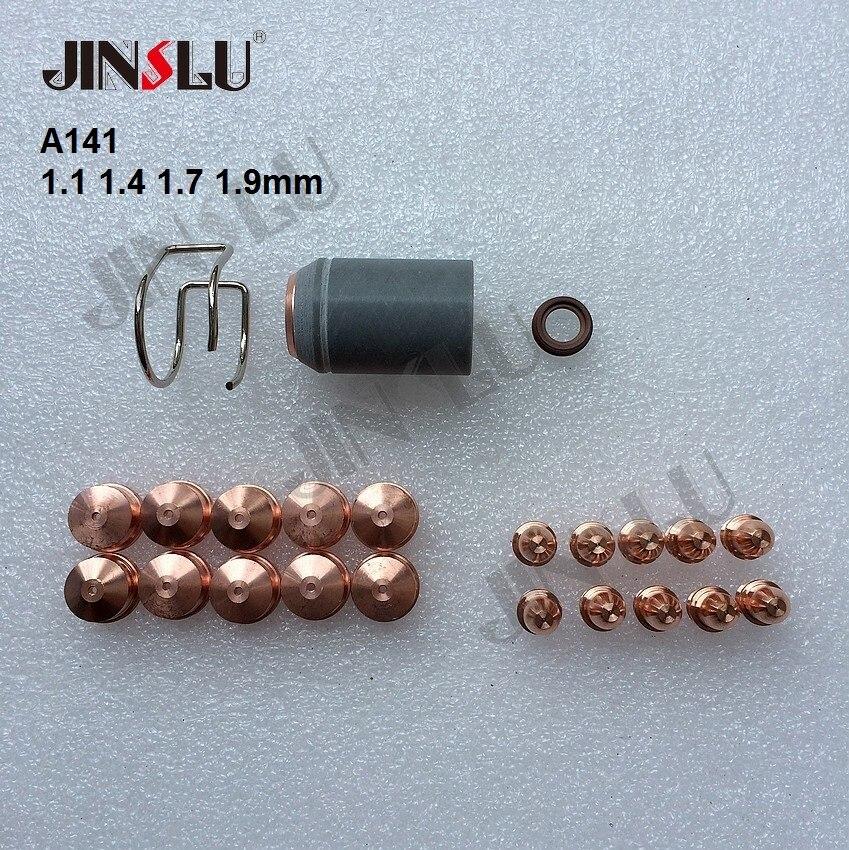 A141 Trafimet Plasma Torch Consumables Kit Electrode Nozzle Tip Shield PR0101 PD0101 PC0101 PE0101 CV0011 Fit BRIMA CUT-120