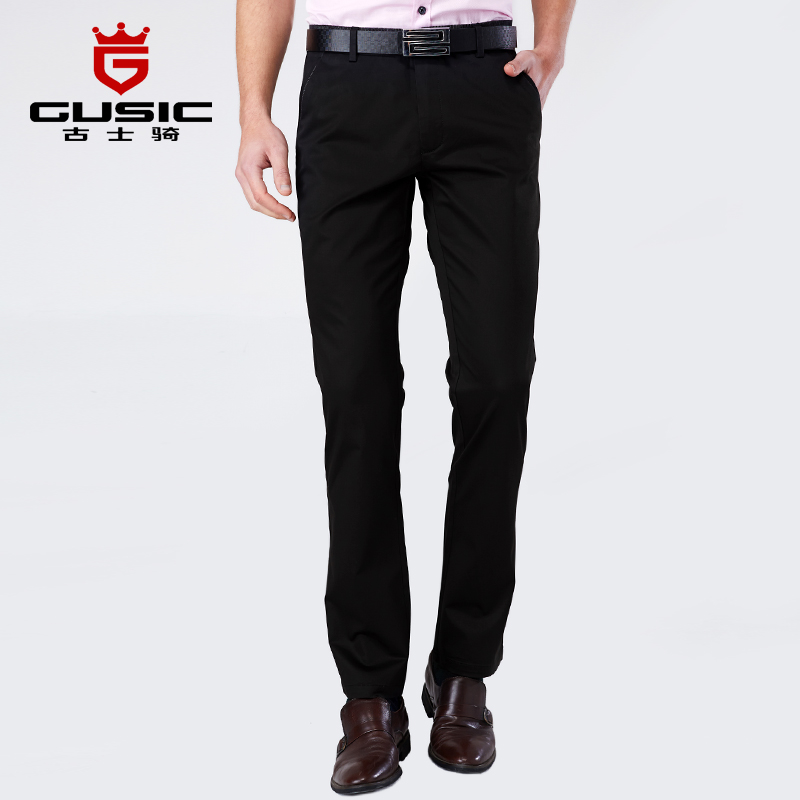 High-end Business Mens Long Pants Cotton Men's Trousers Fashion Casual Wash Wear Slim Man Clothing - U Top Sports store
