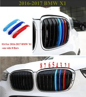 JanDeNing For 3Pcs Car Front 8 Bar Kidney Grill Tri color Card Bar Buckle Insert Clip Trims Cover Fit For 2016 2017 BMW X1