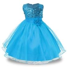Girl Princess Wedding Party Dress