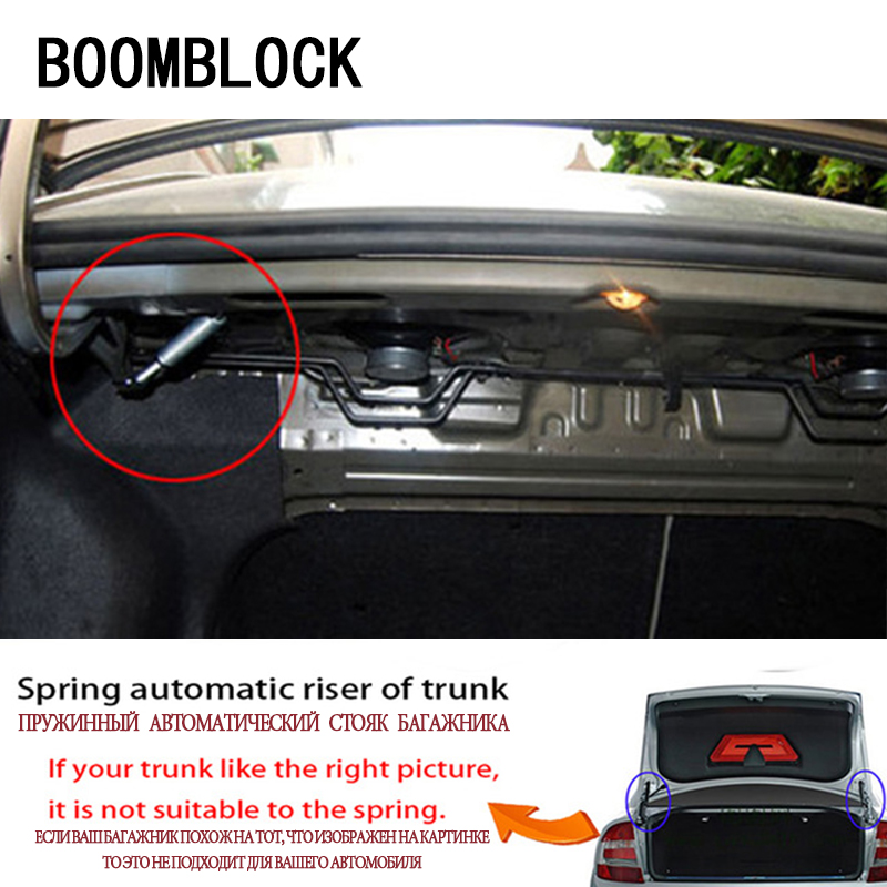 BOOMBLOCK 1pcs Car Trunk Automatic Lift Spring For Saab Chevrolet Cruze VW Passat B5 B6 B7 Toyota Corolla 2008 RAV4 Accessories