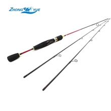 NEW High Quality Casting Spinning Fishing Rod 1.68m 2 Segments UL Power Lure Fishing Pole Stick Lure rod Free shipping