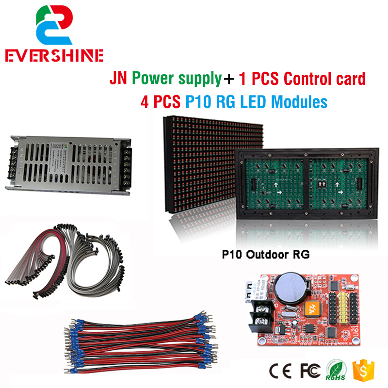 DIY led display kit+1 PCS JN Power supply+DIP outdoor RG color led display p10+1 PCS led control card+1 PCS controller diy led viveo display 4 pcs p10 outdoor single blue color led module 320 160mm 1 pcs controller 1pcs mw power supply