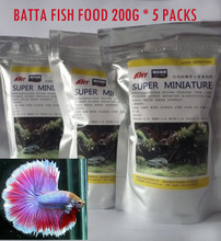 Wholesale Small fish batta fish mini fish feed food -200g 0.5mm free shipiing стоимость