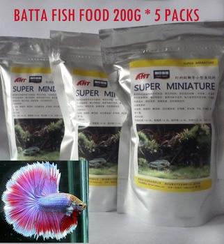Wholesale Small fish batta fish mini fish feed food -200g 0.5mm free shipiing 200g