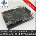 USB3.0 DDR2 Gigabit Ethernet LVDS EP4CE30 FPGA макетная плата AC6102