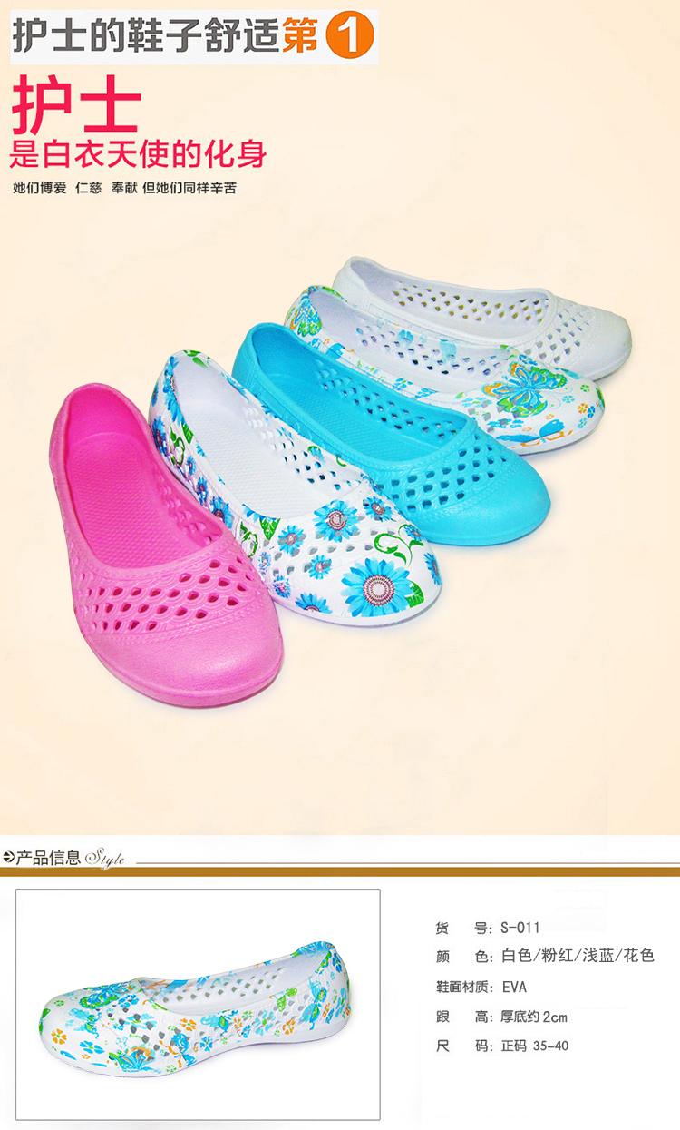 eb8396d2e Chegada nova Super Light Weight EVA Sapatos Enfermeira Moda Imprimir ...