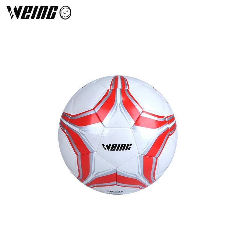 LEGEA Pallone da Calcio Victory