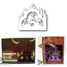 Eastshape City Of Bethlehem Metal Cutting Dies Stencils For DIY Scrapbooking Embossing Paper Wedding Cards Die Cuts Making Craft g whitefield chadwick o holy child of bethlehem
