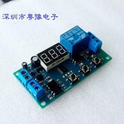 Двухсторонний сигнал вход программируемый модуль, триггер реле задержки PLC управление доска 12 В 24 В дополнительно