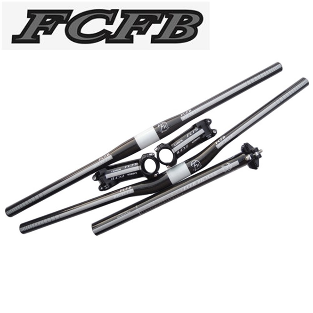 2016 FCFB FW silver  bar set mountain bike handlebar seat tube full carbon handlebar seatpost and Aluminum carbon stem free ship  компрессометр fobo bike silver