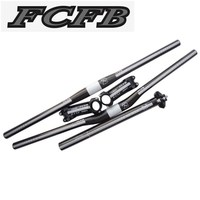 2016 FCFB FW silver bar set mountain bike handlebar seat tube full carbon handlebar seatpost and Aluminum carbon stem free ship