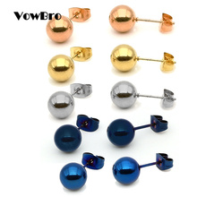 VowBro 2PC Surgical Steel Silver Color,Black,Gold&Rose Gold Color Ball Stud Earrings Punk Ear Tragus Ear Piercing Fake Taper For