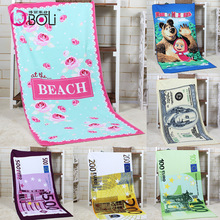 Fashion Beach Swimming Towel