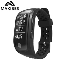 NEW Makibes G03 Smart Wristband IP68 Waterproof GPS track Smart Band 0.96 inch wearable device 230mAh Smartband for Android/IOS