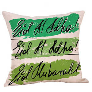 Image 5 - Eid Al Fitr Line Letter Pattern Pillowcases Cover Super soft fabric Home Cushion Throw Bedding Pillow Case Pillow Covers