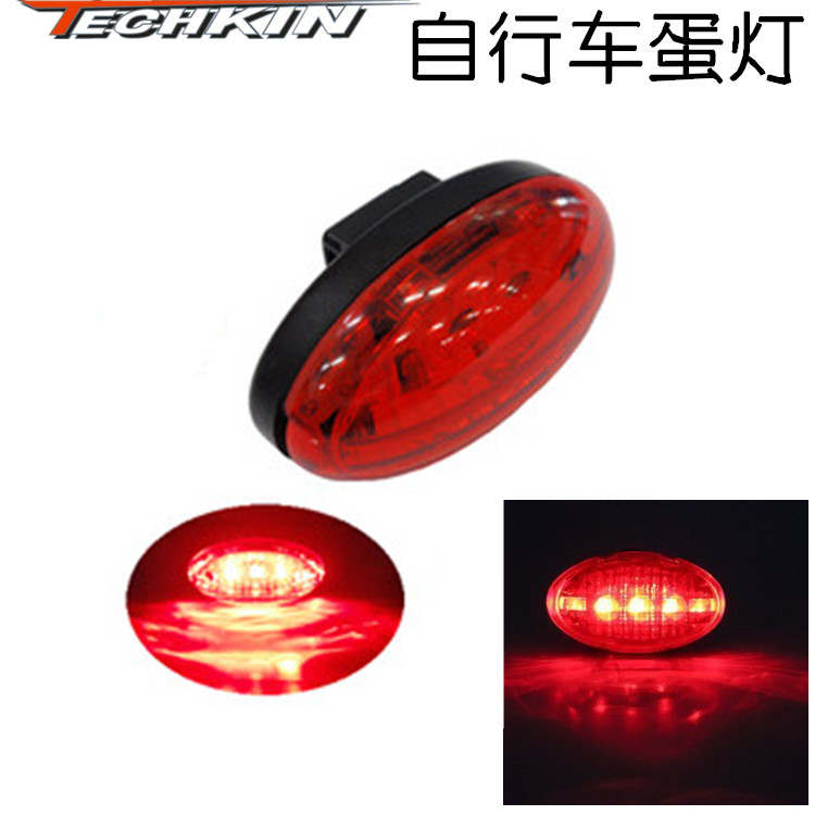 Garage Door Red Light Blinking On And Off: Factory Production21129 Red Egg Lamp / 5 LED 6 Mode Tail
