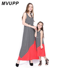 e2d6f8adc2930 Mother Daughter Evening Dresses Promotion-Shop for Promotional ...
