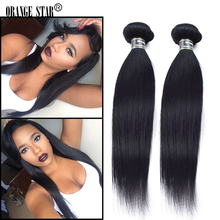 Brazilian Virgin Hair Straight 3 Bundles 7A Brazilian Hair Weave Bundles Jet Black #1 Virgin Human Hair Extension Straight ES304