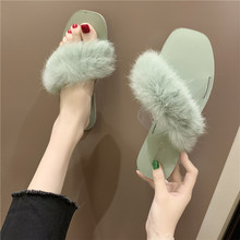 RWHK 2019 summer fashion candy color slippers women wear flat bottom wild transparent cross-slip B151