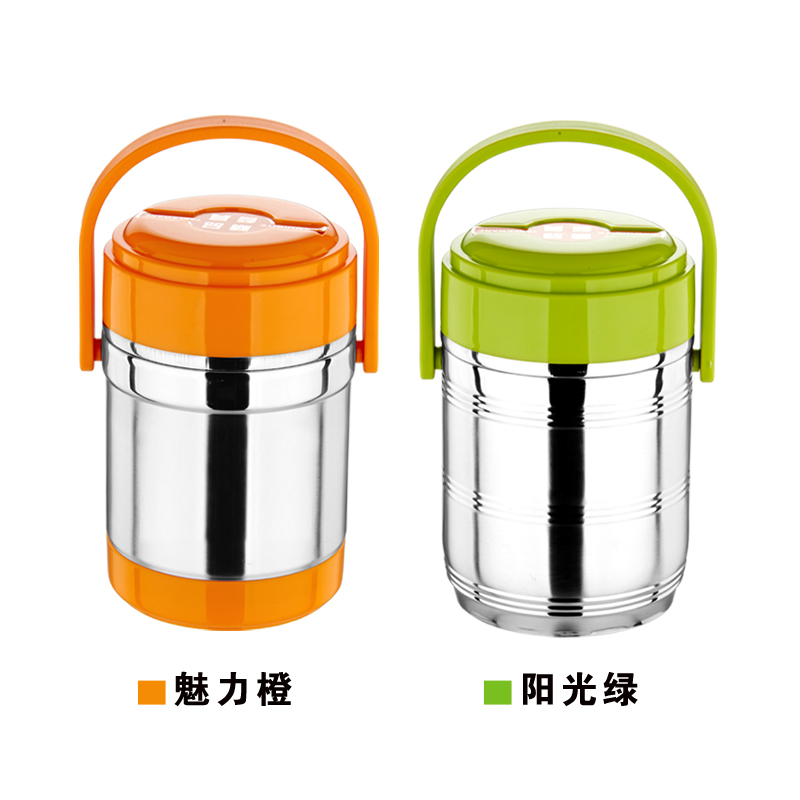 Stainless Steel Vacuum Plate Lunch Box Three Layers Heat Insulation Barrel Student Lunch Box High-capacity 3 Layer Cooker creeper oxford aluminum film ice heat insulation lunch shoulder bag yellow