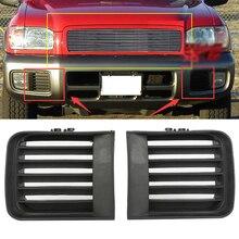 Пара car передний левый и правый противотуманных фар бампер ниже решетки прочная крышка подходит для 1999-2004 nissan Pathfinder