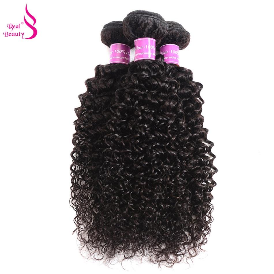 리얼 뷰티 컬리 위브 인간 머리 브라질 헤어 번들 - 인간의 머리카락 (검은 색) - 사진 3