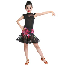 Children's Stage Performance Standard Clothing Girls Grading Performance Costumes 2Pcs Set Latin Dance Sleeveless Practice Skirt