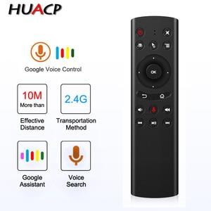 Huacp G20S 2.4G Wireless Air M