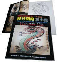 Crazy Tattoo Boek Supply Hot Koop Populaire Tattoo Flash Boek VOL.23 Voor Tattoo Art Levert Gratis Verzending