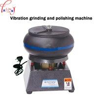 Vibration grinding and polishing machine 12 inch Metal/jade jar polishing machine tumbler jewelry finisher lapidary 110/220V 1PC