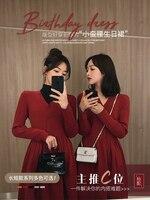 Большие размеры женские утягивающая одежда для полных mm тонкое платье Стиль Осень и зима платье слегка Толстая сестра возрастная Красная Т