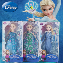 лучшая цена Disney 30 CM Snow Queen Elsa Stuffed Plush Doll Anna Princess New Frozen Baby Girls Dolls Toys Stuffed Kids Carttoon Toys Gift