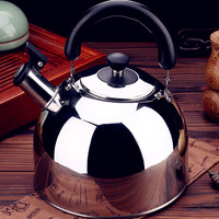 Top Quality New Water Bottle Whey Protein Fashion Durable Hot Sale Food Grade 304 Stainless Steel Whistle Tea Kettle With Handle