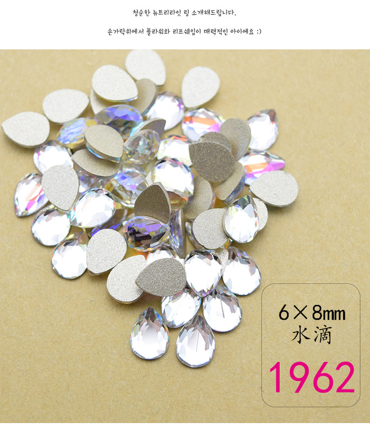 Купить с кэшбэком 50pcsTeardrop Glitter Rhinestones Flat back Water Drop for Nail Art and Jewelry Making Crystal Clear Glass Strass CRYSTAL CHATON