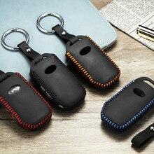 Puou кожаный чехол для ключей для kia sportage автомобильный Футляр для ключей новая горячая распродажа key2y