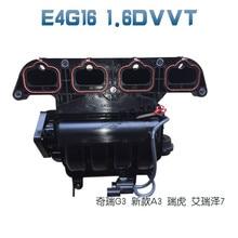 цена на ENGINE INLET MANIFOLD ASSY FOR E4G16 1.6DVVT ENGINE Intake manifold for new A3 G3 tiggo arrizo7 E4G16-1008010